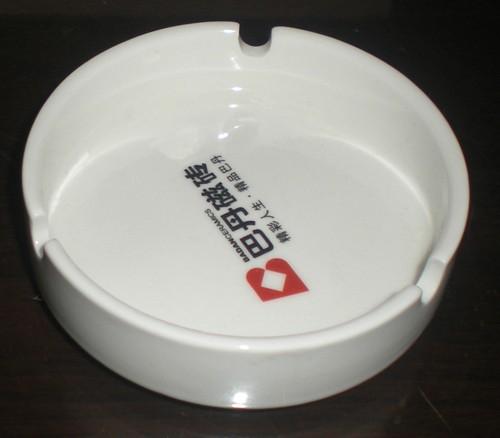 陶瓷烟灰缸,广告促销烟灰缸