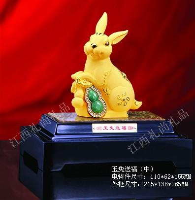 玉兔送福(中号)