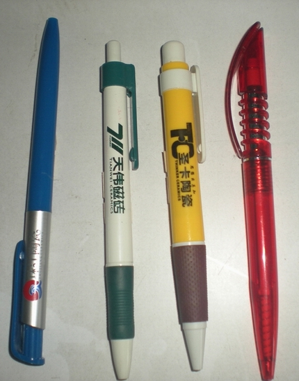 广告笔,广告圆珠笔