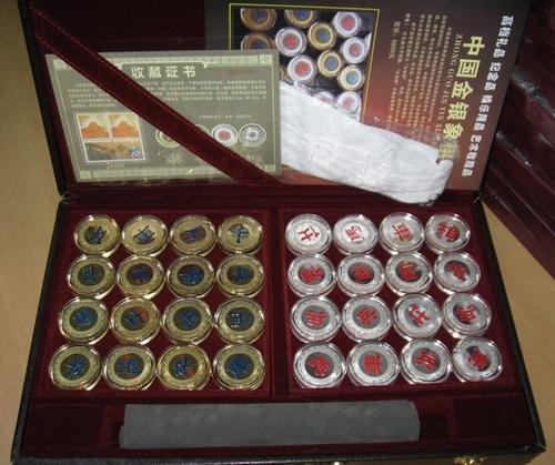 中国金银象棋
