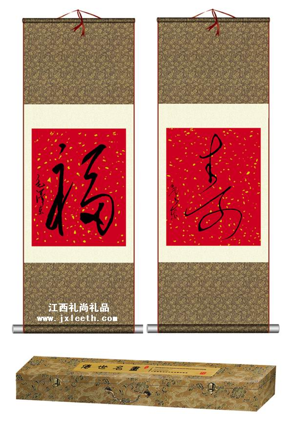 丝绸字画--福寿必威官网(可定织)