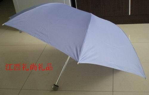 雨伞(三折伞)