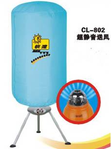 干衣机CB-GY008