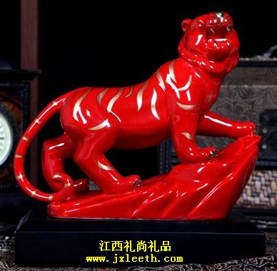 红瓷/虎啸山河/虎年礼品/生日礼品