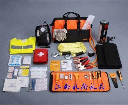 83件套随车应急工具包