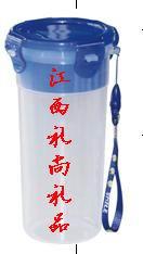 韩式水杯HB-2909