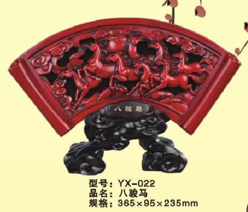 碳雕工艺品-八骏马