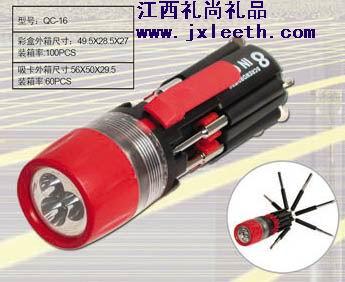 LED电筒螺丝刀多功能工具