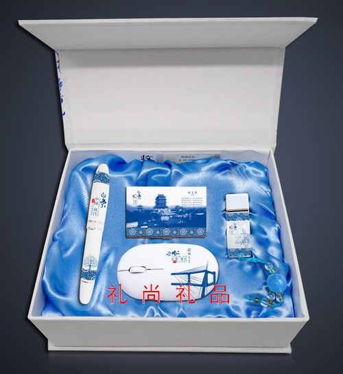 南昌特色办公礼品必威官网---无线鼠标,U盘,名片盒,瓷笔